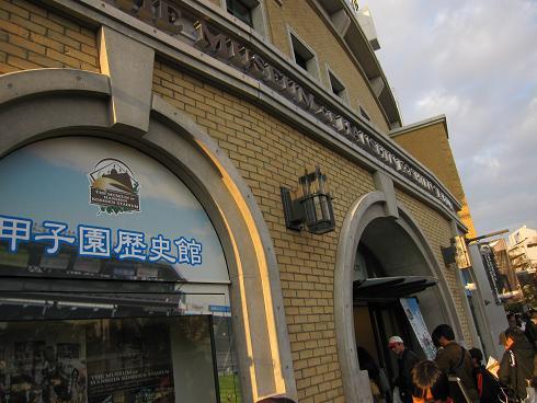歴史館.JPG