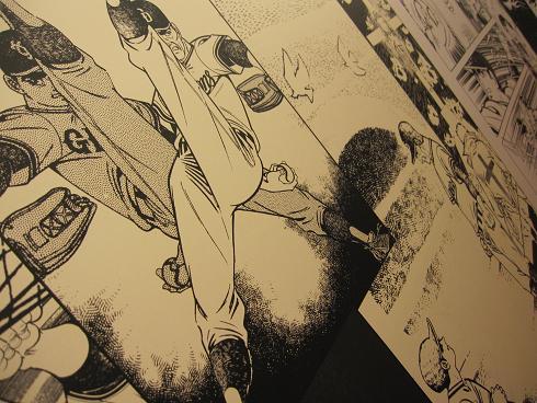 野球マンガ.JPG